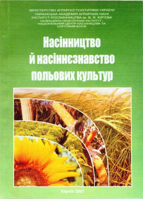 malasay_kharkov_2007.jpg