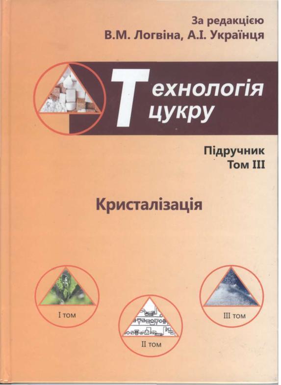 tct3.jpg