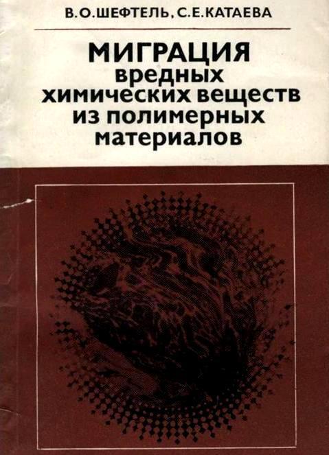 kataeva_mvhv.jpg