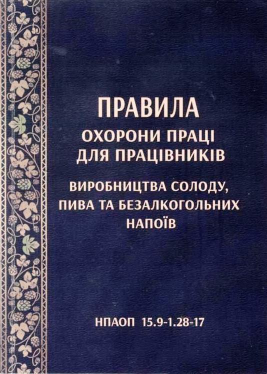 shyshkov_pop.jpg