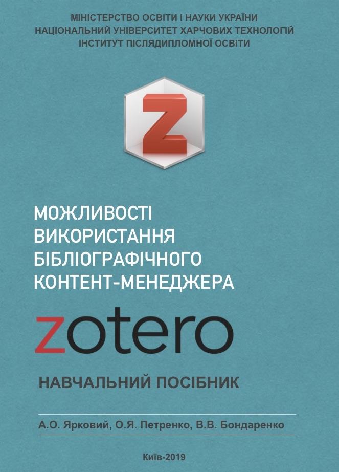 ztitul_col_site.jpg
